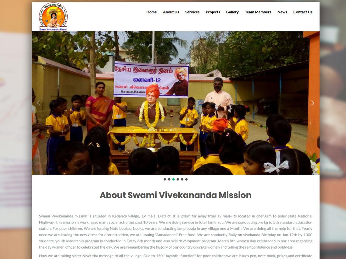 Swami Vivekananda Mission